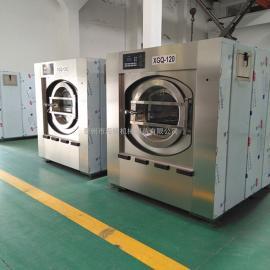酒店洗衣房洗涤全套设备 120公斤洗脱机