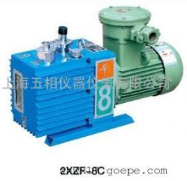 2XZF-2防爆旋片式真空泵