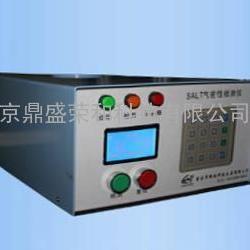 气体密封性检测仪|气密性检漏仪