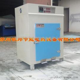 精密实验室专用小型烘箱 热风循环小型干燥箱 工业小型烤箱