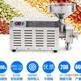 860不锈钢五谷杂粮磨粉机/五谷杂粮磨粉机