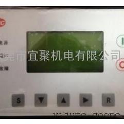 英格索兰空压机控制器(电脑板)闪屏的处理