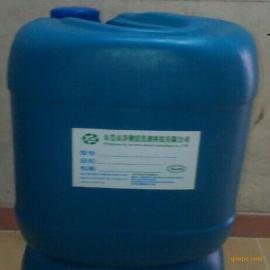 高效环保液压油油垢清除剂 水剂型不锈钢拉伸油脱脂剂厂家