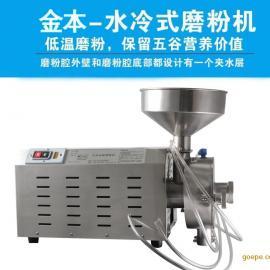 新款五谷杂粮磨粉机、水冷式磨粉机新品出售