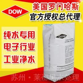 罗门哈斯阳树脂型号1000Na纯水树脂 阳树脂 化工厂专用