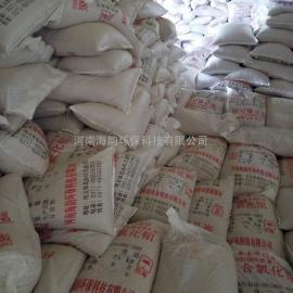 厂家现货供应聚丙烯酰胺,聚丙烯酰胺价格 、聚合氯化铝絮凝剂