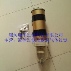 油水分离器1000FG,发电机组油水分离器