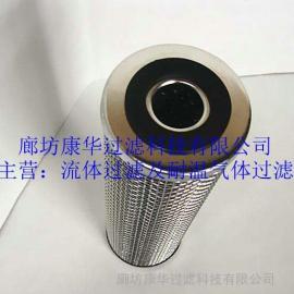 供应过滤器(MOCVD设备用) 半导体光电设备滤芯
