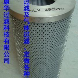 黎明滤芯NLX-1000×20、NLX-1000×30