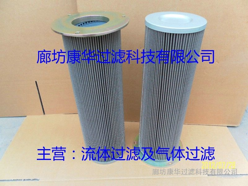 滤油器滤芯SWL-80*80/B