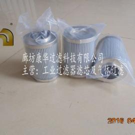 WY系列黎明液压滤芯 液压滤芯HX-190×25H