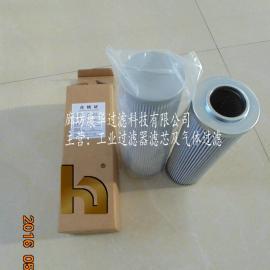 61163139Y/油滤芯61163139V 矿山设备滤芯