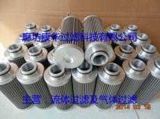 KLG-Z01减速箱滤芯 KZ10 KS3液压滤芯