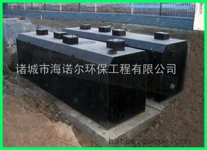 SBR一体化污水处理系统