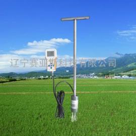 土壤墒情速测仪SYS-S1