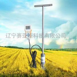 土壤墒情速测仪SYS-S3