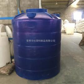 北京华社3吨大关键词储罐、大关键词水箱耐腐化 抗酸碱效劳周到
