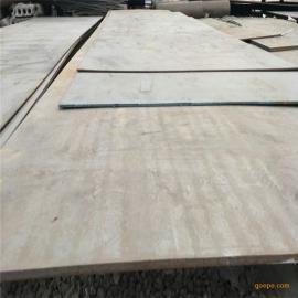65MN钢板切割 65MN弹簧钢板价格 65MN钢板现货
