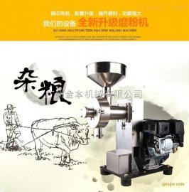 流动式五谷杂粮磨粉机-汽油发动五谷杂粮研磨机