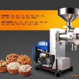 汽油发动五谷杂粮磨粉机/不锈钢磨粉机
