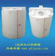 次氯酸钠三沙市200升计量箱化工储罐