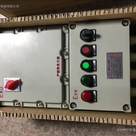 LBZ-A2D2G现场风机防爆控制箱