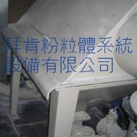 上海浦东拜肯开袋站