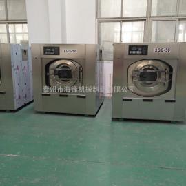 海锋全自动工业洗衣机价格