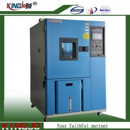 QZ-LK-225G高低温试验箱