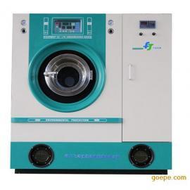 全自动全封闭干洗机