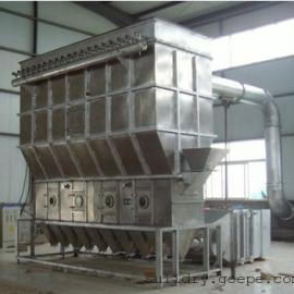XF0.25-1型沸腾干燥机