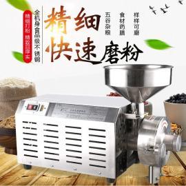 YC-860型磨粉机 五谷杂粮粉碎机