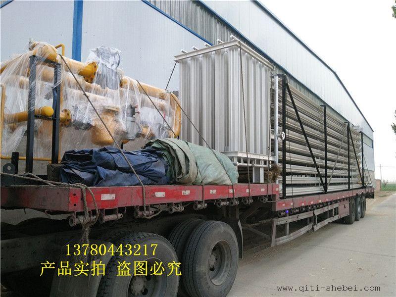 煤改气用LNG天然气供气设备