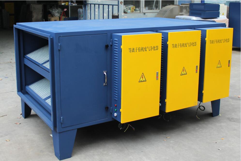 上海瑞和低温等离子工业喷漆废气治理设备