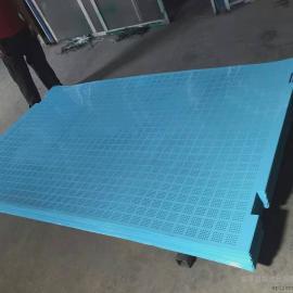 生产脚手架分片防护冲孔爬架网建筑外围安全网厂家