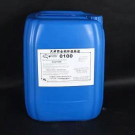 水循环阻垢剂