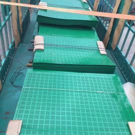 金属建筑防护网爬架冲孔安全网生产厂家