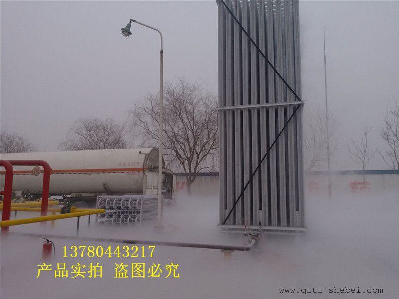 50-10000乘方LNG煤气空温式沸点器