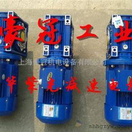 清华紫光减速机-蜗轮蜗杆减速机