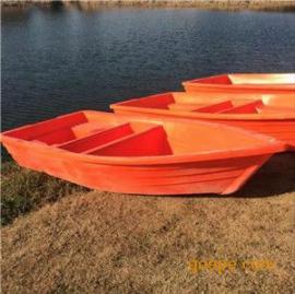 牛筋塑料小船/3米塑料渔船/捕鱼渔船