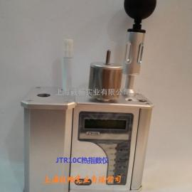 JTR10C热指数测定仪,计量检定通过率99%