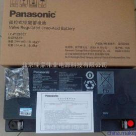 松下蓄电池 LC-P1265ST 佳鼎伟业电源科技公司 西安总销售