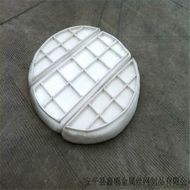 鑫顺丝网除沫器CMQ-5。定制型号。定制材料。