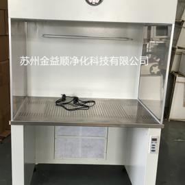 冷轧板,钢板喷塑单人位洁净工作台