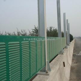 工业厂界隔音声屏障 高速公路铁路吸音屏障 交通降噪音吸音板