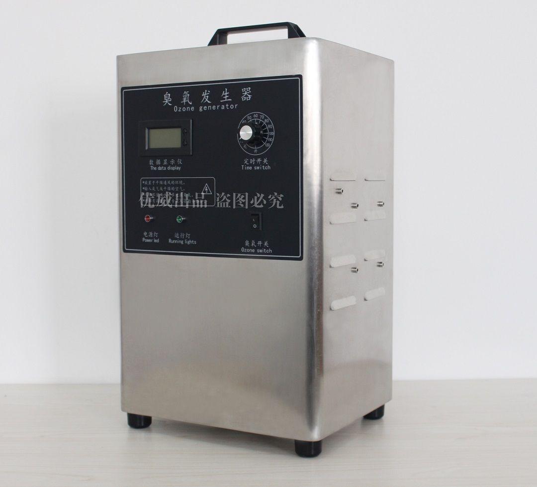 臭氧发生器价格