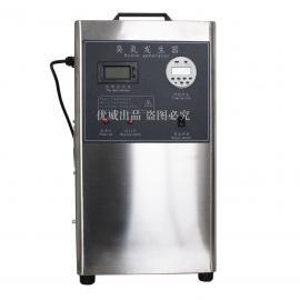 优威环保厂家直供手提式多功能臭氧发生器
