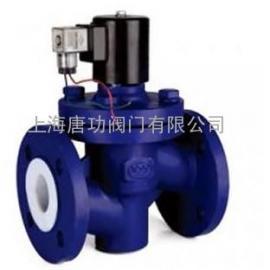 唐功ZCHF46-16衬氟电磁阀 防腐耐酸碱衬四氟电磁阀