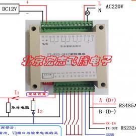 2路模拟量输出模块/模拟量采集模块4路开关量输入输出模块