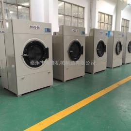 50公斤全自动工业烘干机